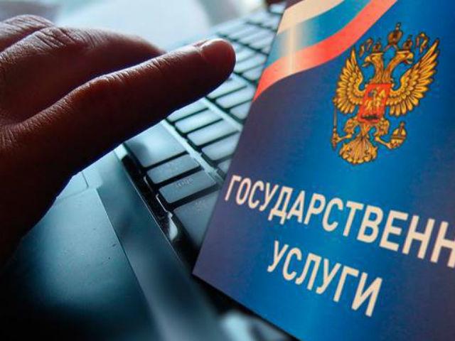 Госуслуги загранпаспорт распечатать анкету