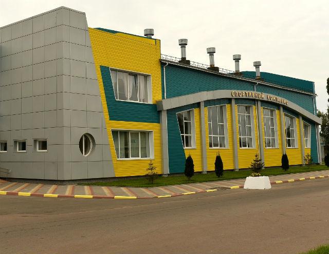 Давыдовский элеватор воронежской области номера кузова транспортер